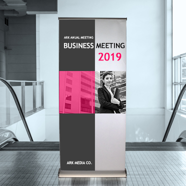 Trade Show Banners