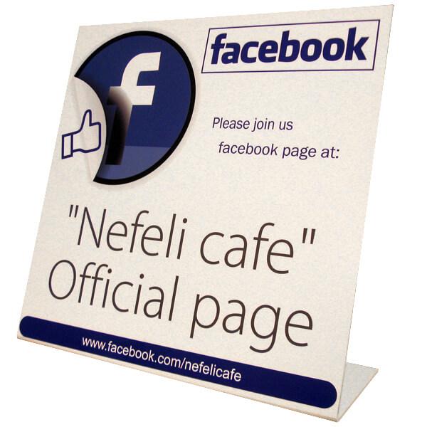 "12"" x 12"" Free-Standing Facebook Bent Sign"