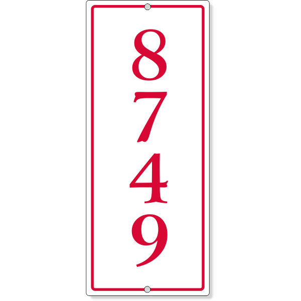 """Vertical Rectangle Border House Number Sign 