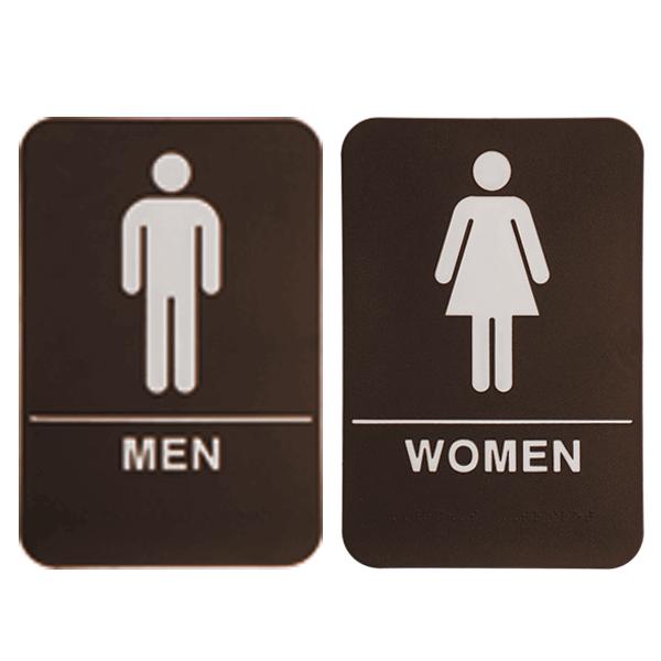 """ADA Braille Men's & Women's Restroom Sign Set 6"""" x 9"""" Brown"""