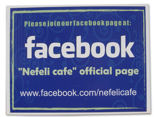 "Facebook Sign - 11"" x 8.5"""