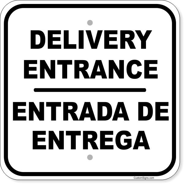 "Bilingual Delivery Entrance Aluminum Sign | 12"" x 12"""