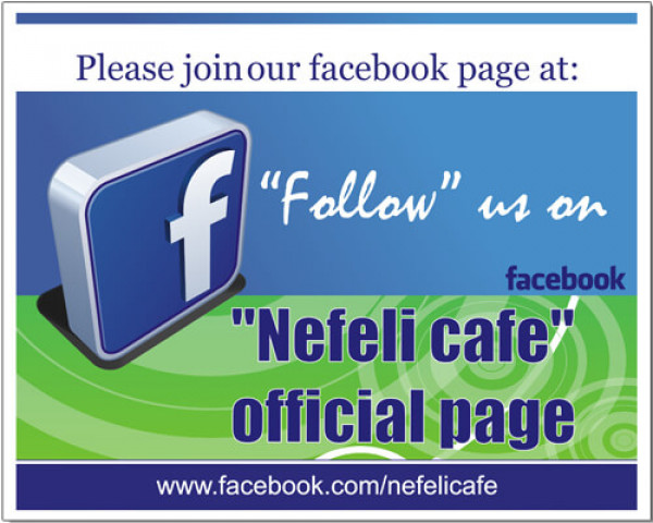 """Please Join Our Page 8"""" x 10"""" Facebook Sign"""