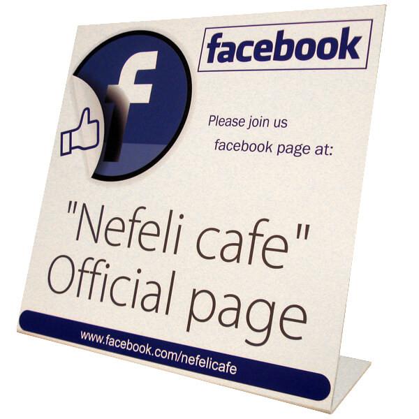"Free-Standing 12"" x 12"" Facebook Bent Sign"