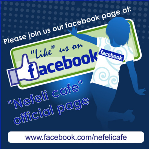"""8"""" x 8"""" Join Our Facebook Page Sign"""