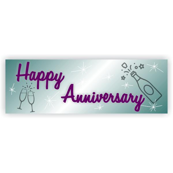 Happy Anniversary Banner | 2' x 6'