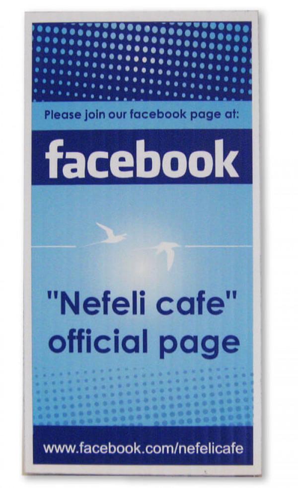 "Facebook Sign - 4"" x 8"""